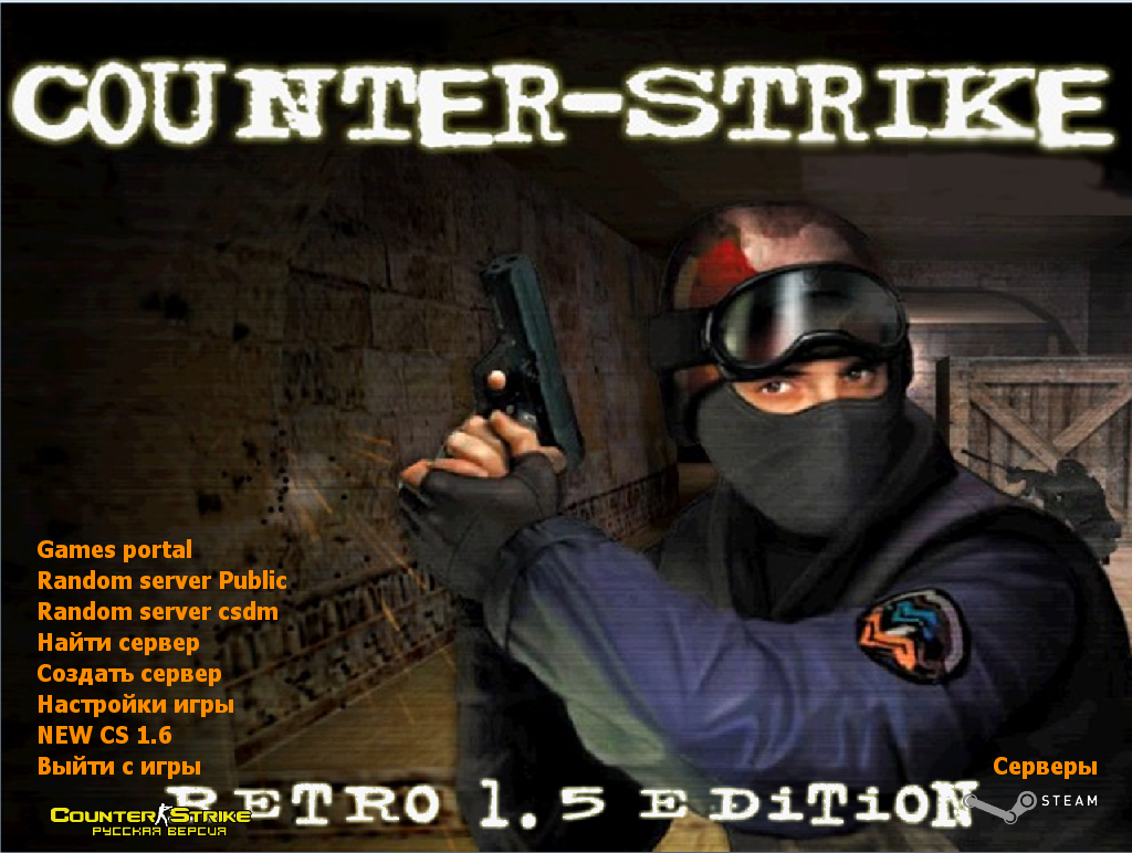 Counter-Strike 1.6 Retro 1.5